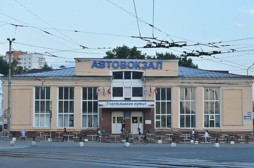 Пермский автовокзал будет реорганизован и ищет инвесторов